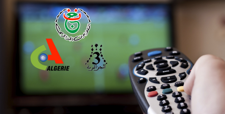 ETH-ALG : la retransmission TV du match