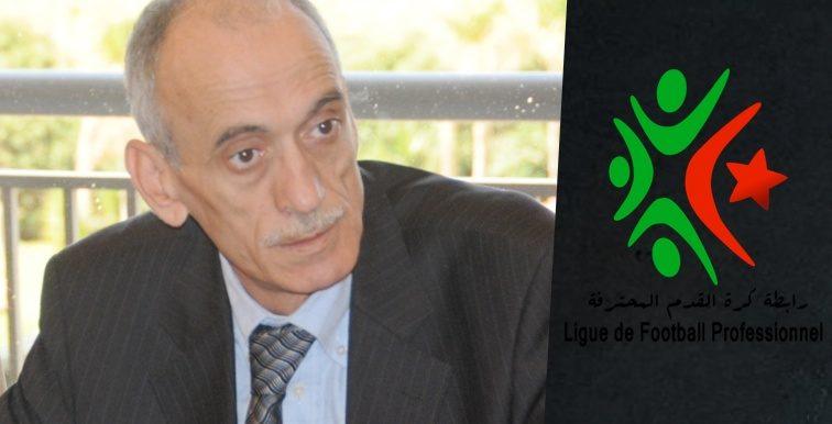 LFP : Réunion du Conseil d'administration ce mardi