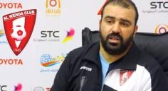 Arabie Saoudite : Madoui et Al-Wihda éliminés de la Coupe