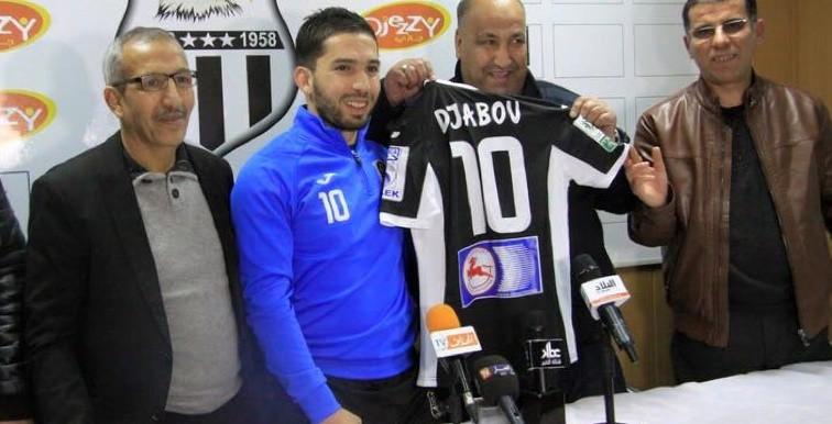 Mercato : le Club Africain renonce au recrutement de Djabou