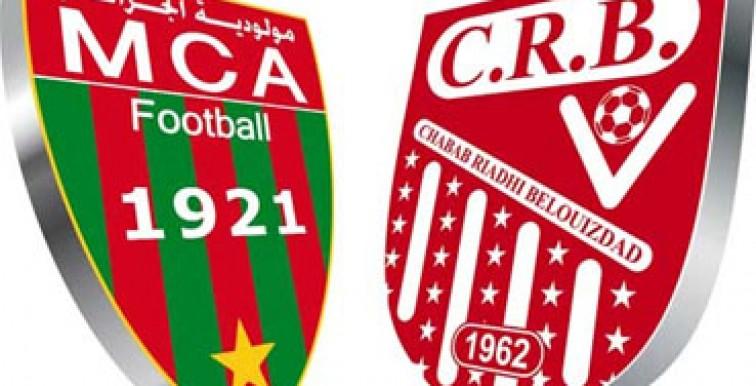 CRB-MCA : vente des billets fixée à vendredi