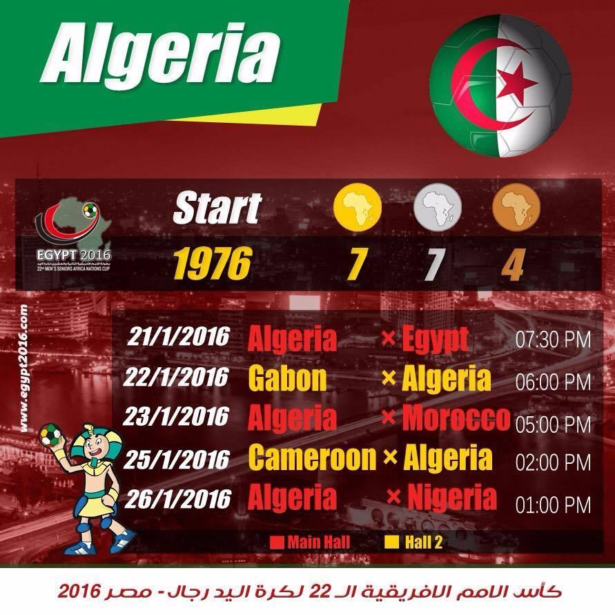 programme CAN handball_algérie