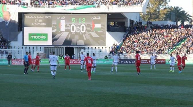 Amical : l'Algérie U23 s'incline face à la Palestine (0-1)