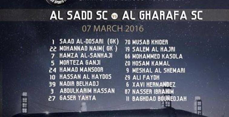 Al Sadd : Bounedjah convoqué pour la première fois !
