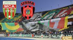 Ligue 1 – 22ème journée : USMA-MCA, un derby à couper le souffle !
