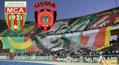 Ligue 1 : le derby USM Alger – MC Alger fixé au samedi 24 février