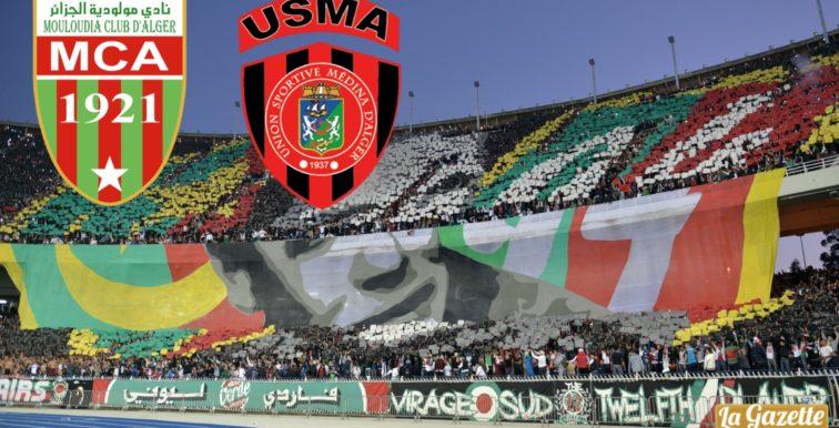 Super-coupe : USMA-MCA à Blida à partir de 17h45