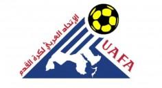 La Coupe arabe des clubs relancée l'été prochain !