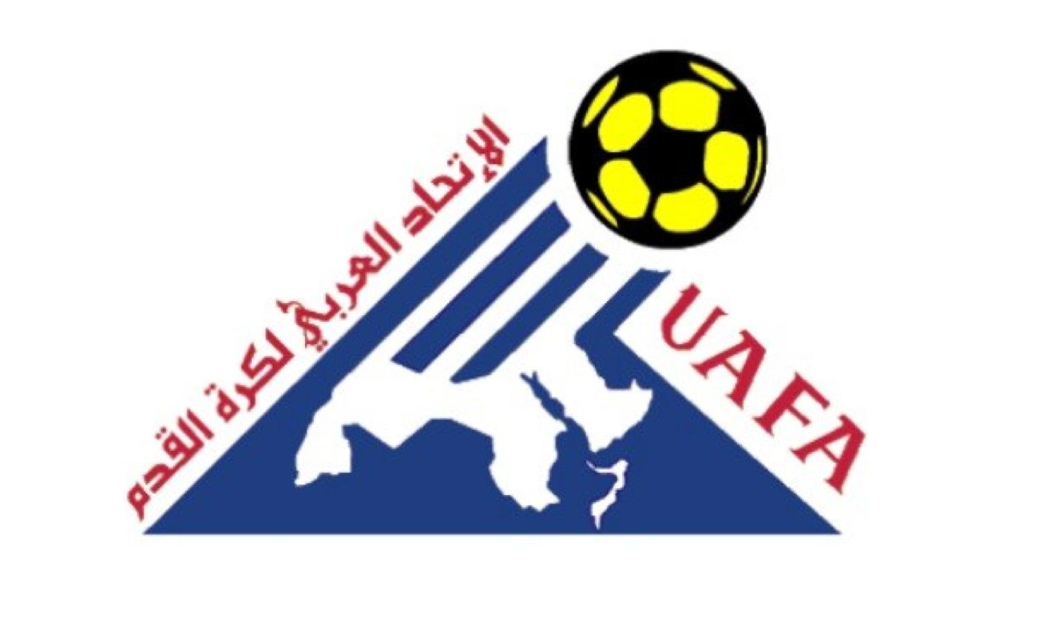 logo UAFA arabe