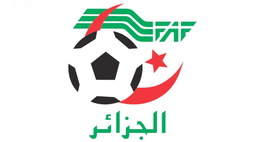 logo faf