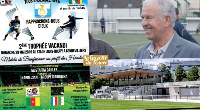Match de Gala : Algérie-Cameroun à Gennevilliers ce dimanche