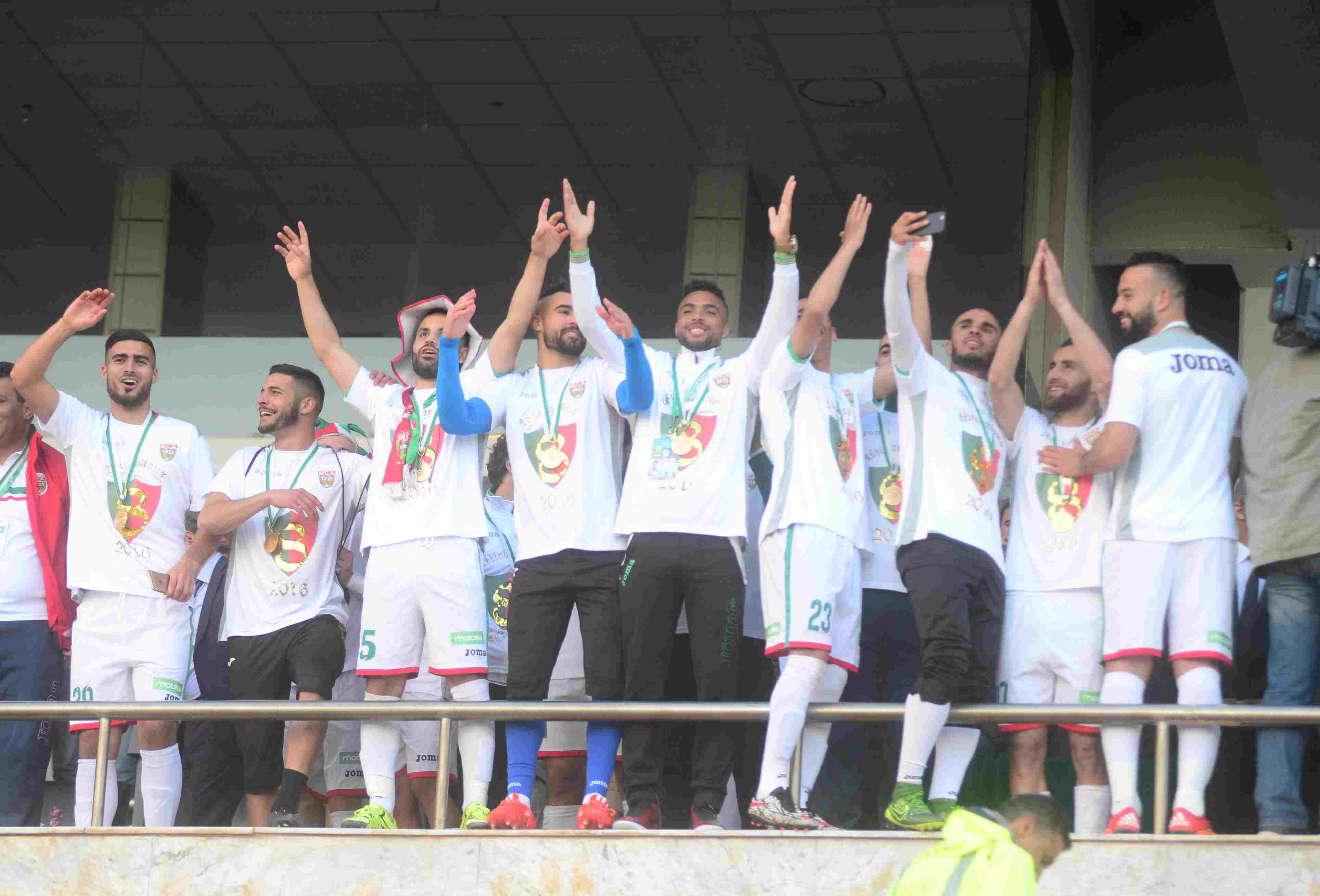 joie MCA remise trophée coupe d'algerie
