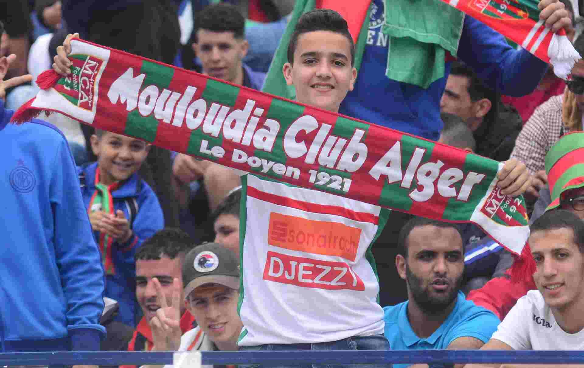 supporter MCA