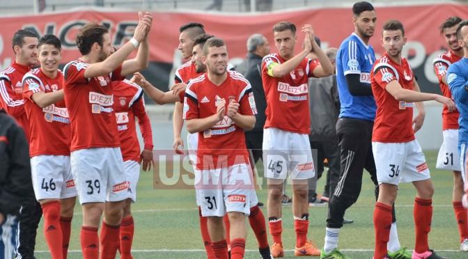 Championnat U21 : L'USM Alger sacrée championne d'Algérie !
