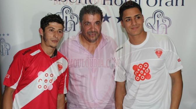 Norwich City : Adel Gafaiti rejoint le MC Oran