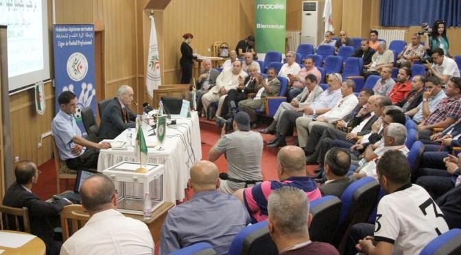 LFP : réunion avec les présidents des clubs des Ligues 1 et 2 le 13 juillet