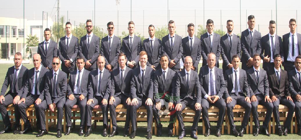 EN-U23-photo-de-groupe