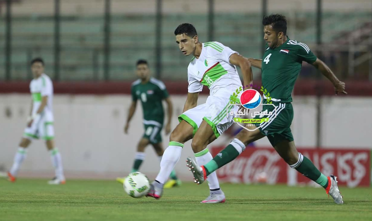 ait atmane irak U23