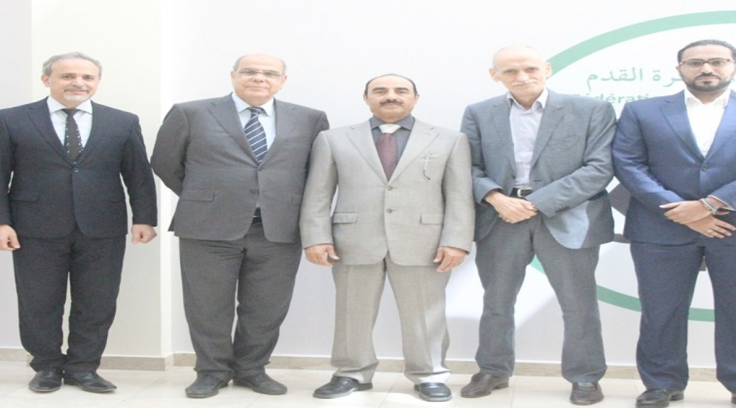 coupe arabe raouraoua kerbadj