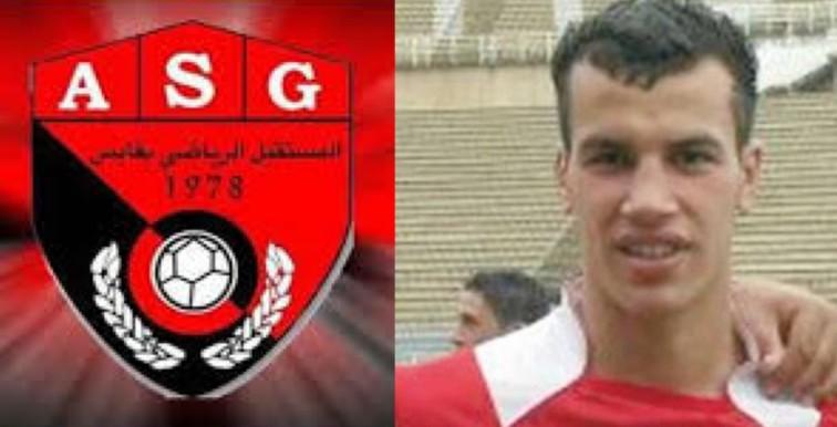 Mercato : l'Algérien Ali Guechi signe en Tunisie