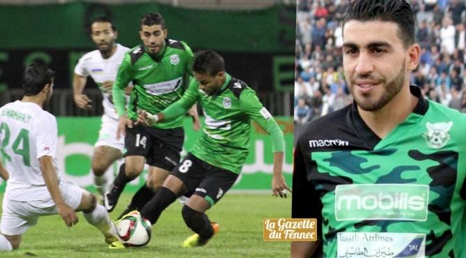 ES Sétif : Hamza Boulemdais 8e recrue