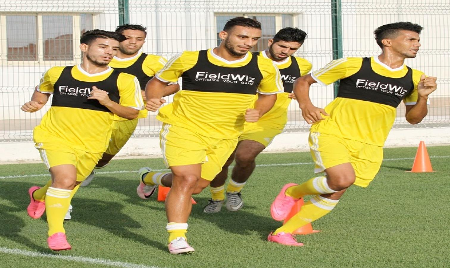 irak U23 jaune