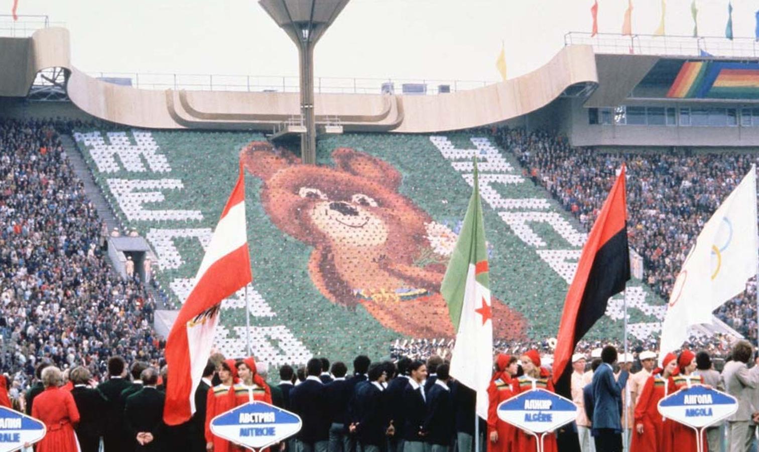 algerie JO 1980