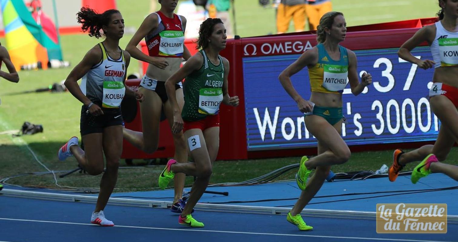 amina bettiche course Rio 2016