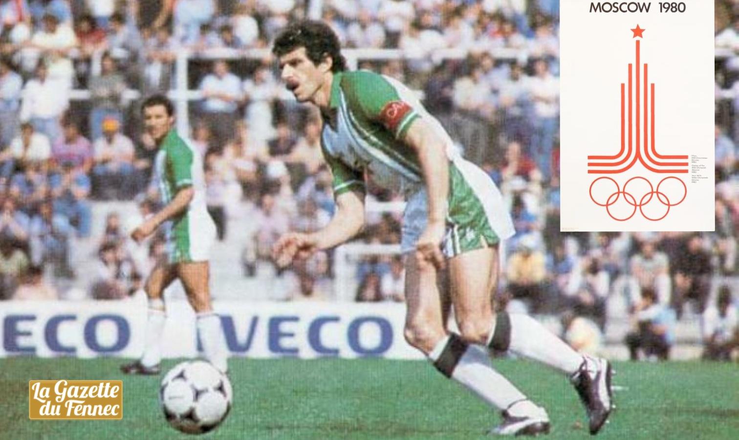fergani JO 1980
