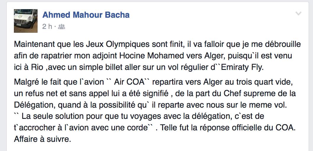 mahour bacha
