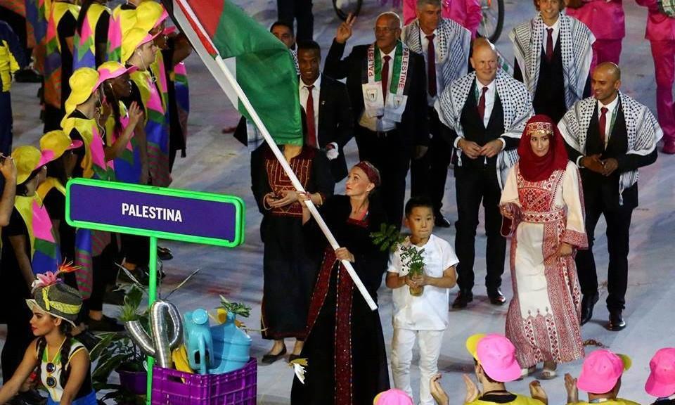 palestina delegation