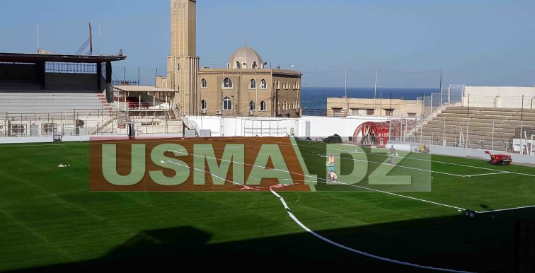 USMA : la nouvelle pelouse bientôt prête