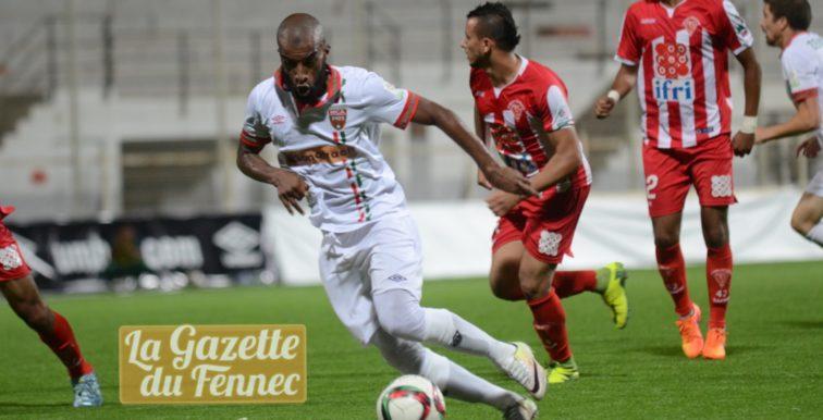 Ligue 1 : MC Oran- MC Alger avancé au 21  avril