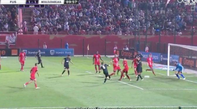 Coupe de la CAF : le MO Béjaia qualifié en finale !
