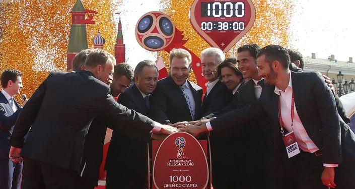 ceremonie-ouverture-russie-2018