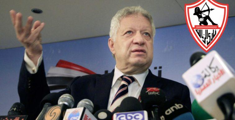 Le Président du Zamalek accuse un club marocain de sorcellerie !