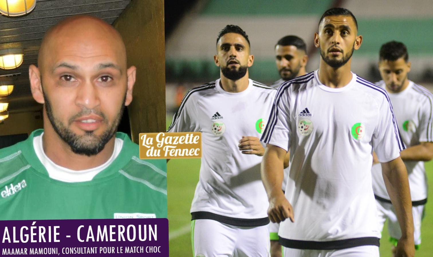 mamouni-cameroun-interview