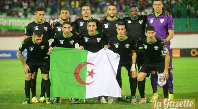 Glo-CAF Awards 2016 : le MO Béjaïa et Nasser Sandjak nommés