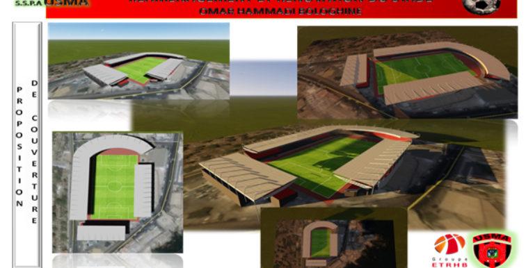USMA : rénovation du stade Bologhine pour la saison 2017/18