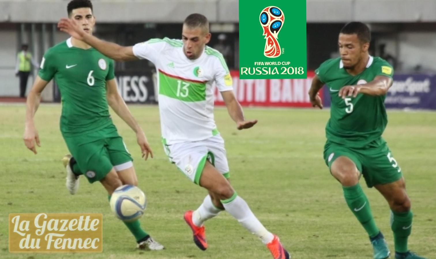nigeria-slimani-russie-2018
