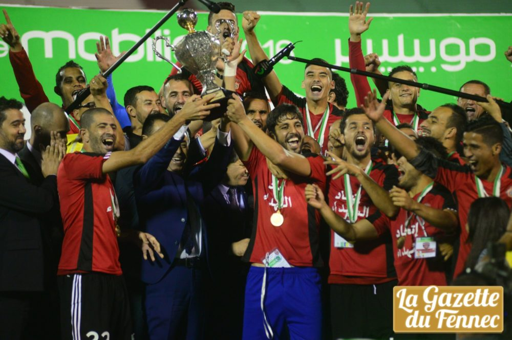?Super Coupe d'Algérie 2016 : l'USM Alger assomme le Mouloudia (2-0) !