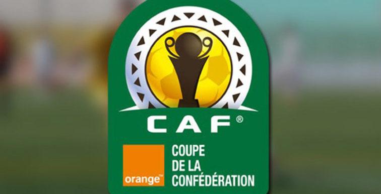 CAF CC : la JSK balayée (3-0) au Liberia