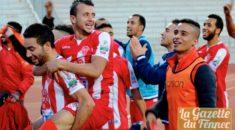 Ligue 1 – 13ème journée : le MC Oran seul aux commandes !
