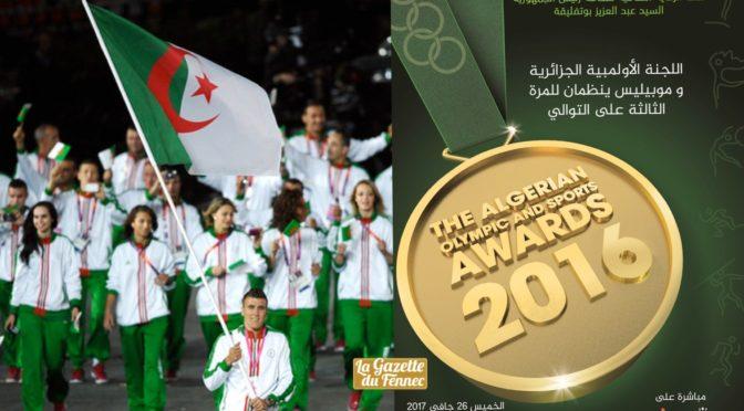 Algerian Olympic and Sports Awards: la troisième édition jeudi à Alger