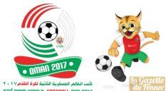 Mondial militaire 2017 : la sélection algérienne à Oman