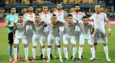 CAN 2017 – Tunisie : un adversaire toujours aussi coriace