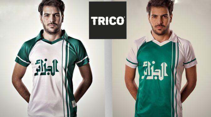 Rétro : le maillot de l'EN 1982 en vente sur le web !