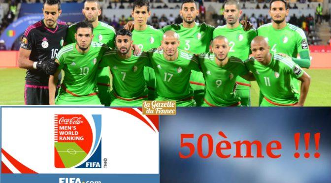 Classement FIFA : L'Algérie chute à la 50e place !