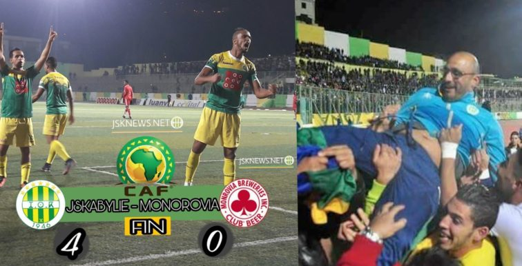 Coupe de la CAF : Des arbitres centrafricains et égyptiens pour la JSK