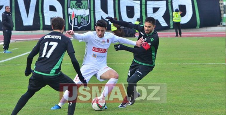 Coupe d'Algérie : USMA – CSC reporté au 16 janvier